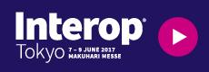 Interop 2017 ページへ