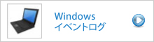 Windows管理